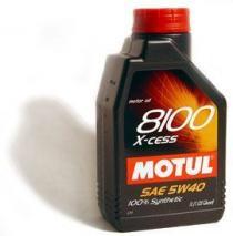 Motor Oil 8100 X-Cess 5W40 1L XCESS5W401L