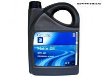 GM Opel 10W40 5L Engine Oil 10W40 GM