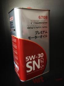 Engine Oil 5W30 4L TO0888080845